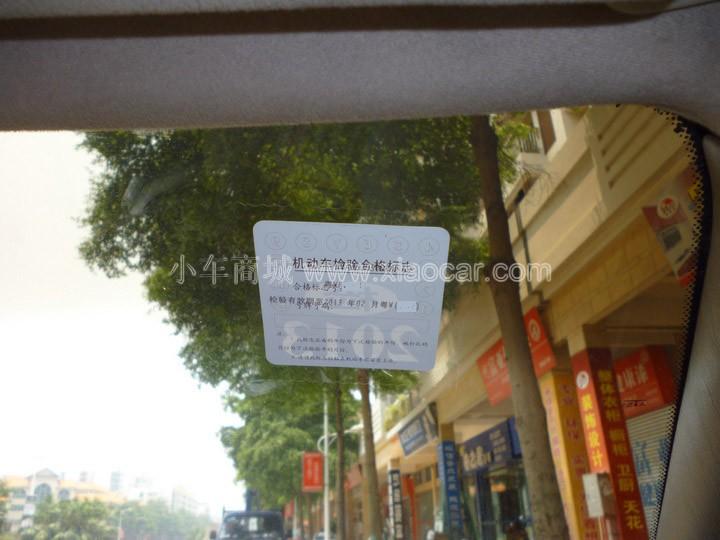 汽车前挡标志年检贴 静电贴 3片装高清图片
